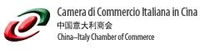 img-camera-di-commercio-italiana-in-china